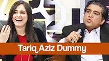 Khabarnaak 10 December 2016 Tariq Aziz Dummy - خبرناک - Geo News