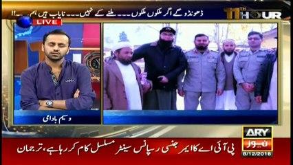 Waseem badami reaction on Junaid Jamsheed death