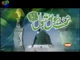 Best Punjabi Naat Sharif 2016 by Hooria Faheem | Madine Diyan Paak Galiyan