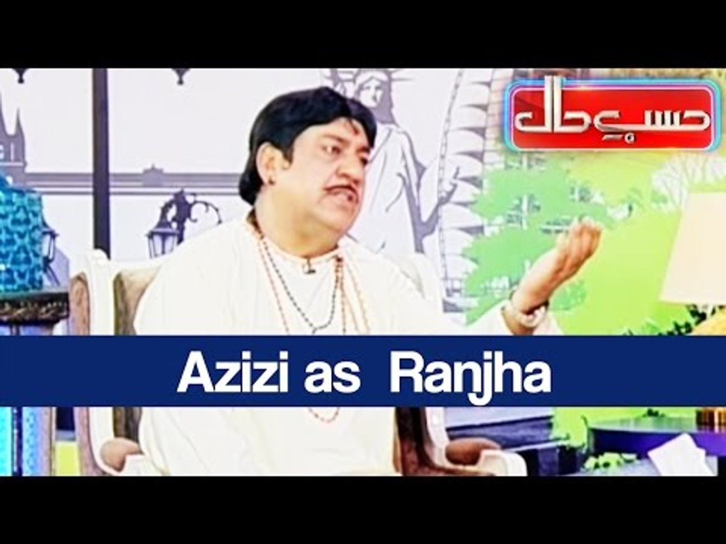 Hasb E Haal 2016 12 10 Interview Of Ranjha Discu Dunya News Video Dailymotion