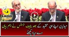 Anwar Zaheer Jamali Gave Strong Messege to Pakistani People