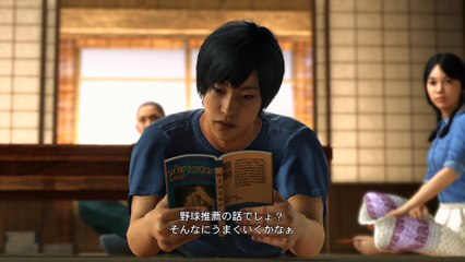 Part 2 Several Years without Kiryu de Yakuza 6: The Song of Life