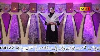 Urdu Naat Sharif - Ay Hassnain Ky Nana [ Sidra Tul Muntaha ]