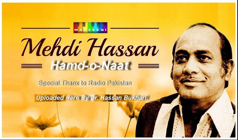 Hamd-o-Naat - Yahan Bhi Tu Wahan Bhi Tu - Mehdi Hassan & Others - CD Track 2