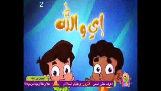 Toyour Al Janna-Mama Jabet Baby Watch Free Online