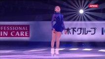 GPF2016 Satoko MIYAHARA GALA