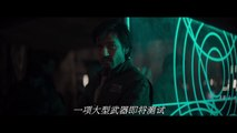 Rogue One: A Star Wars Story Official International Trailer 1 (2016) Felicity Jones Movie