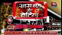Pardes Mein Hai Mera Dil 12th December 2016 News _ Raghav Ne Ki Paise Ke Liye Shadi ( 240 X 426 )