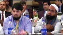 World Islamic Finance Forrum | Shaikh Muhammad Taqi Usmani - History of islamic Finance in Pakistan | Visionary Address in Urdu (WIFF 2016)