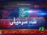 News Bulletin 09am 12 December 2016 - Such TV