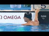 Swimming | Men's 100m Butterfly S13 heat 2 | Rio 2016 Paralympic Games