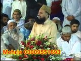 Urdu naat HAZOOR AISA KOI INTEZAM NAAT SHAREEF VOICE OF SYED MOHAMMAD FASIH UD DIN SOHARWARDI