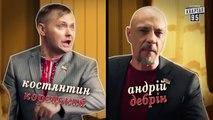 «Недотуркані» – новый комедийный сериал - 9 серия - комедийный сериал 2016