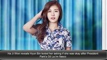 Ha Ji Won reveals Hyun Bin texted her asking if she was okay after President Park's Gil La Im fiasco