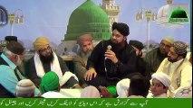 Mohammad Owais Raza Qadri - Naats 2016 - Naats - Naat 2016 - Owais Qadri