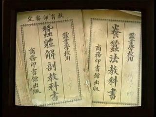 Chine - La soie - Carnets de chine