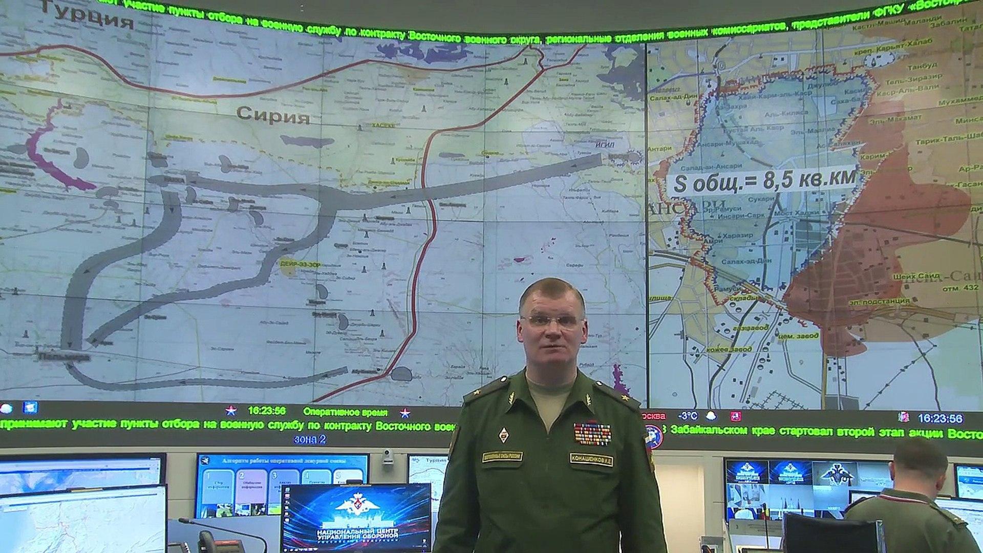 Пресс-брифинг официального представителя Минобороны России о ситуации в Алеппо 12 декабря 2016 года