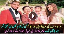 BOXER Amir Khan's Wife Faryal Makhdoom Once Again Lashes Out On Her In Laws
