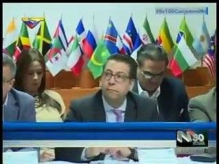 """Reverol explicó cómo operan las """"mafias contra el sistema financiero venezolano"""""""