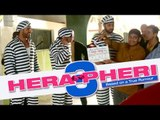Hera Pheri 3 LEAKED Comedy Scene ON LOCATION | Paresh Rawal, Suneil Shetty, John Abraham