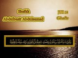 Ghafir - Abdel-Baset Abdel-Samad