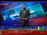 News Bulletin 09am 13 December 2016 - Such TV
