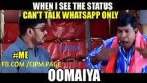 Tamil || exam sothanaigal || memes trolls in tamil - video dailymotion