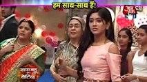 Rishta Tay Karne Aae Katik Ke Ghar Se-14th December 2016-Yeh Rishta Kya Kehlata Hai