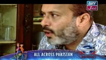 Thakan Episode 20 - on Ary Zindagi in High Quality 13th December 2016