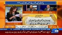 Rahil Sahrif Kay Janay Kay Bad National Action Plan Ko Dafan Karnay Ki Tayyarian Mojud Hain-Amjad Shoaib