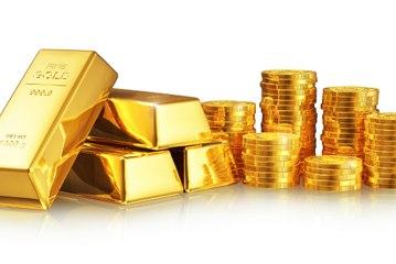 'Ouro' representa 2016, de acordo com pesquisa nacional no Japão
