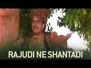 Ye ho.. ho.. o..  o.. rajudine santaduni char leva gyoto - dholo mara malakno - Gujarati Songs