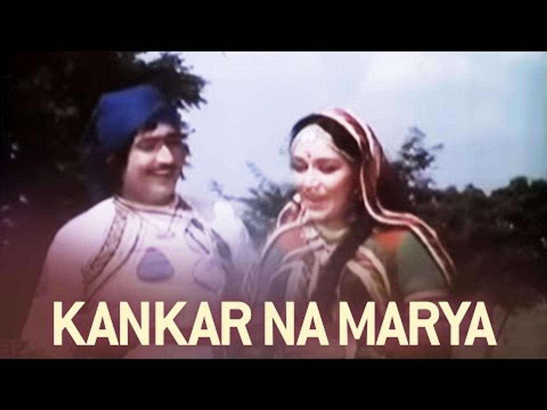 bhadar tara vaheta pani mp3 songs