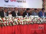 জিপিএইচ ইস্পাত-এর ১০ম বার্ষিক সাধারণ সভা অনুষ্ঠিত