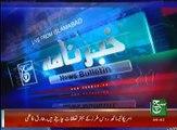 News Bulletin 09am 14 December 2016 Such TV