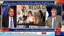 Rauf Klasra taunts Pakistan Peoples Party for their efforts to save Dr Asim and Ayan Ali