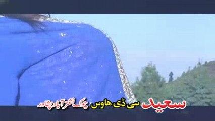 Ae Nasha Nasha - Farah Khan - Pashto Song With Dance 2016