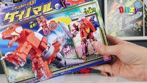 Super Sentai toy review! Shuriken Sentai Ninninger Dino Maru! Power Rangers Ninja Steel