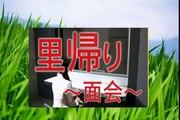 [HD] サンドウィッチマン爆笑コント【里帰り 面会】富澤&伊達の爆笑コントwww 2016