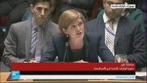 كلمة سفيرة الولايات المتحدة في الأمم المتحدة بشأن حلب
