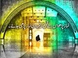 Role of Shemale in Islam By Maulana Tariq Jameel - maulana tariq jameel bayan