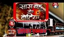 LOL ICHADHARI BHEINS KI ENTRY Naagin Season 2 December 2016 News