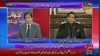 Jawab Chahye - 14th December 2016