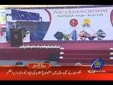 What PTV News Did, When PTI Raised Slogan Against Nawaz Sharif Corruption Scandals in Parliament