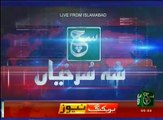 News Bulletin 09am 15 December 2016 Such TV