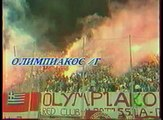 17.09.1992 - 1992-1993 UEFA Cup Winners' Cup 1st Round 1st Leg Olympiacos FC 0-1 FC Chornomorets Odesa