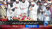 Junaid Jamshed's Funeral Prayers Offered - Molana Tariq Jameel Crying While Leading Funeral Prayers Of Junaid Jamshed