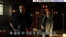 Op 서울대건마|www.Udaiso01.com⇒간석건마