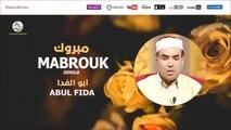 Abul Fida - Mabrouk - Mabrouk