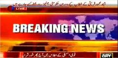Parliament Fight Between Shah Mehmood Qureshi & Khawaja Saad Rafique